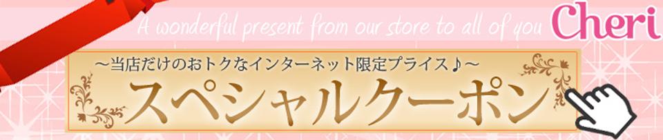 coupon1_1