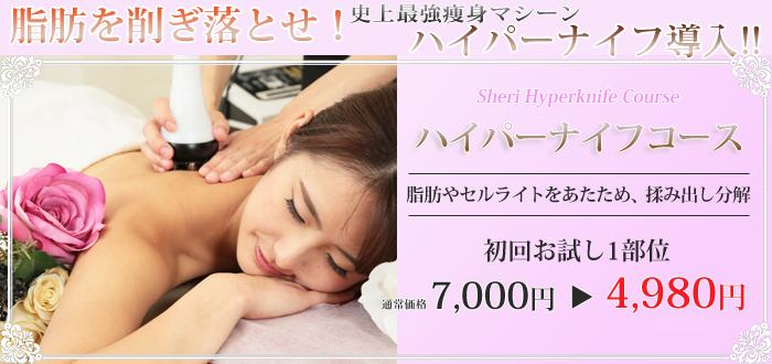 hyper-s01-top